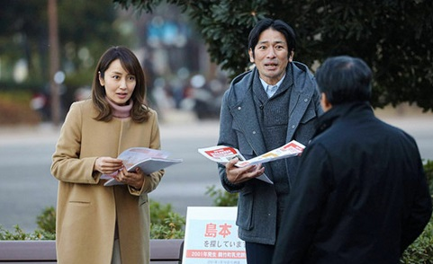 トレース,科捜研の男,5話