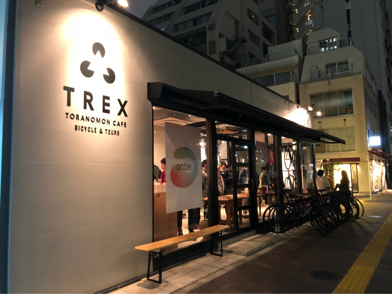 TREX TORANOMON CAFE