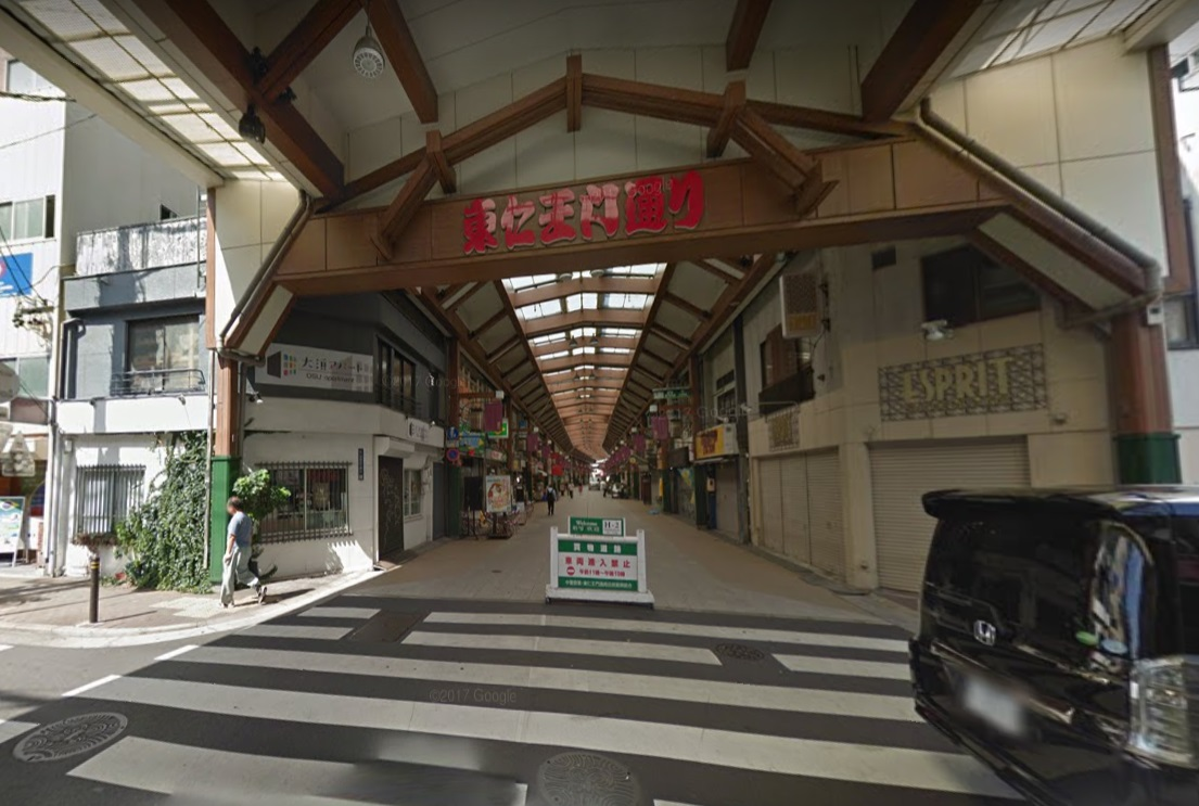 東仁王門通り