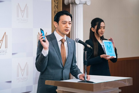 スキャンダル専門弁護士QUEEN,7話