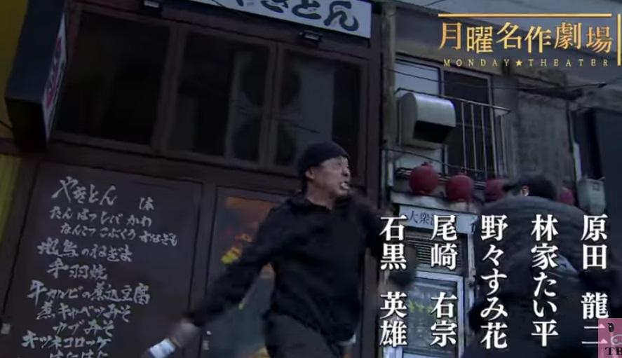 警視庁東京湾臨海署 安積班