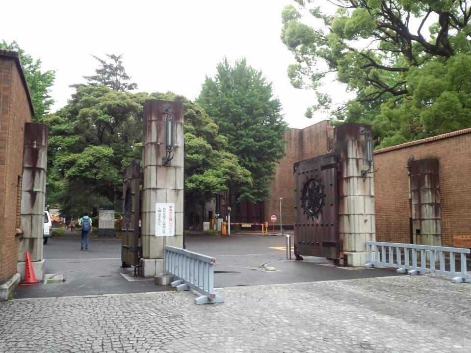 東京大学 弥生キャンパス 正門