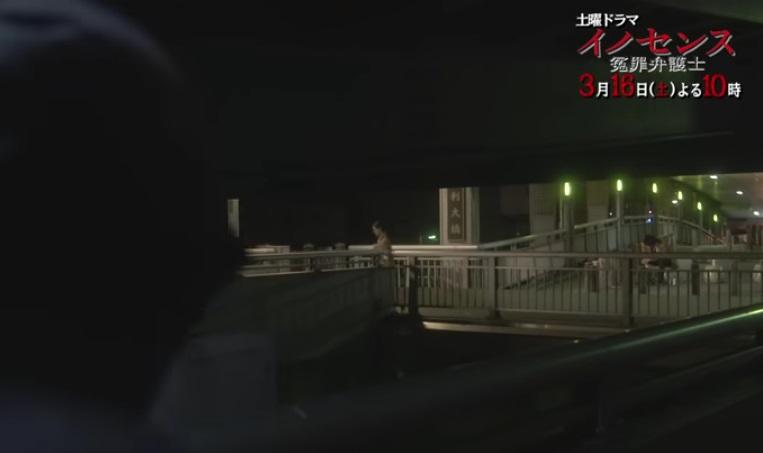 イノセンス,冤罪弁護士,9話
