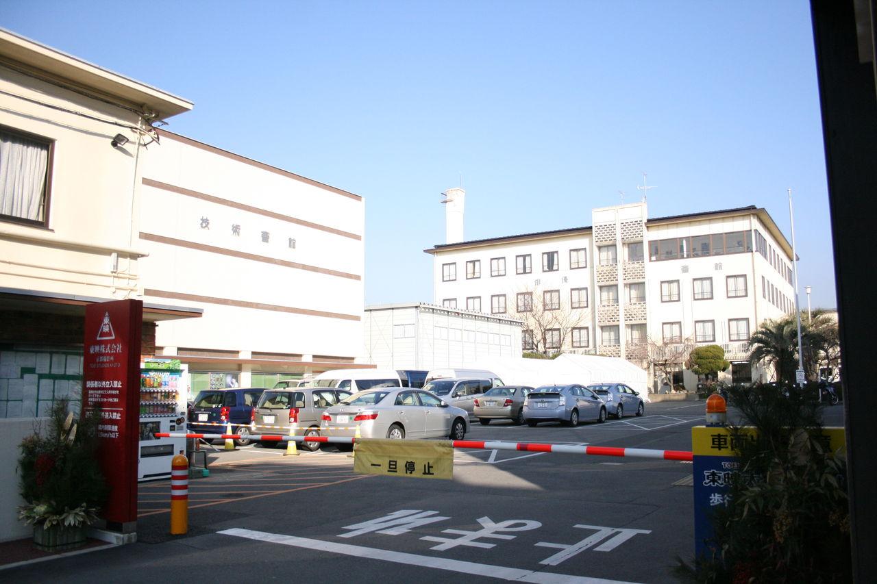東映京都撮影所