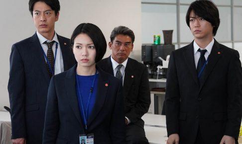 ストロベリーナイト・サーガ,第2話
