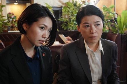 ストロベリーナイト・サーガ,5話