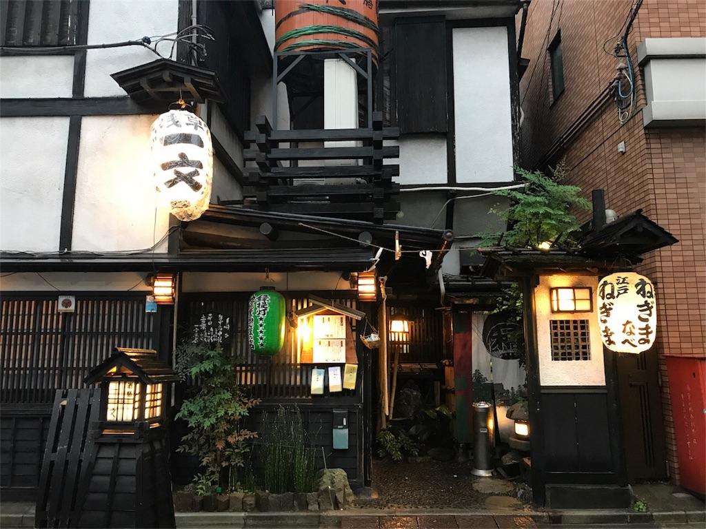 浅草一文 本店