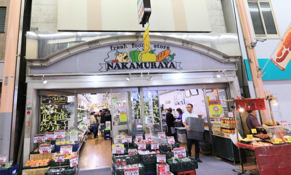 新小岩中村屋 フードストアNAKAMURAYA