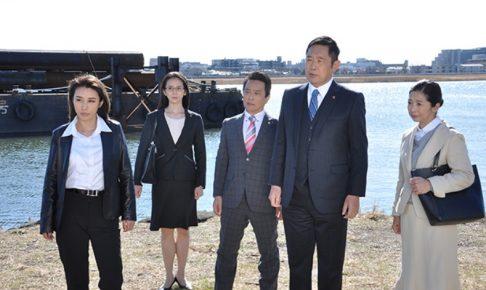 警視庁捜査一課長スペシャル