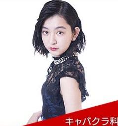 成田愛純1