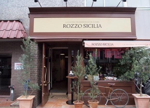 ロッツォシチリア