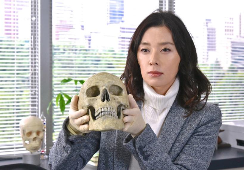 岬久美子の殺人鑑定