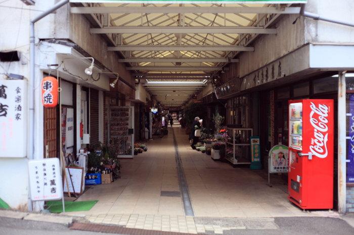 鶴川団地セントラル商店街