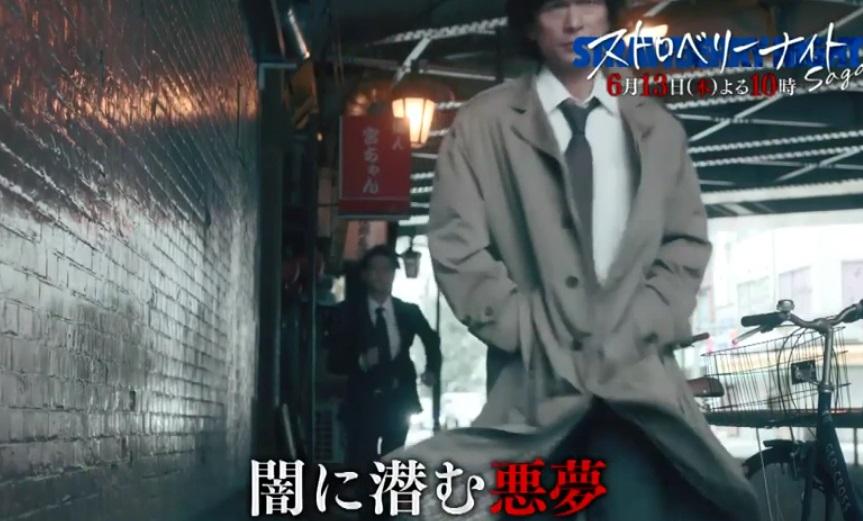 ストロベリーナイトサーガ,10話