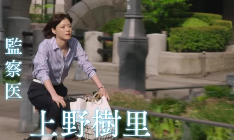 監察医 朝顔,1話