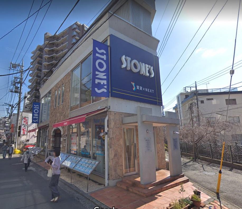 (株)ストーンズ・アフィット 溝の口店