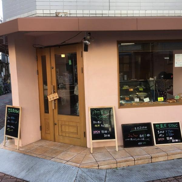 惣菜屋SYNC