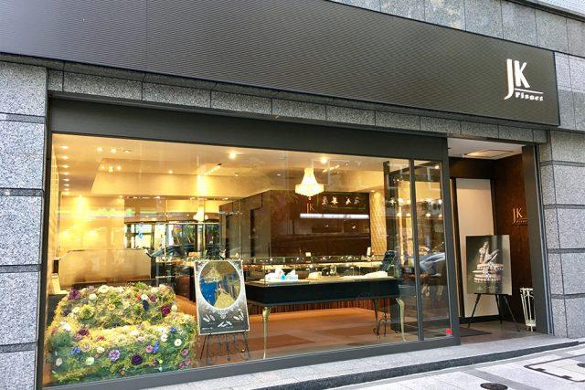 JKPlanet 銀座本店