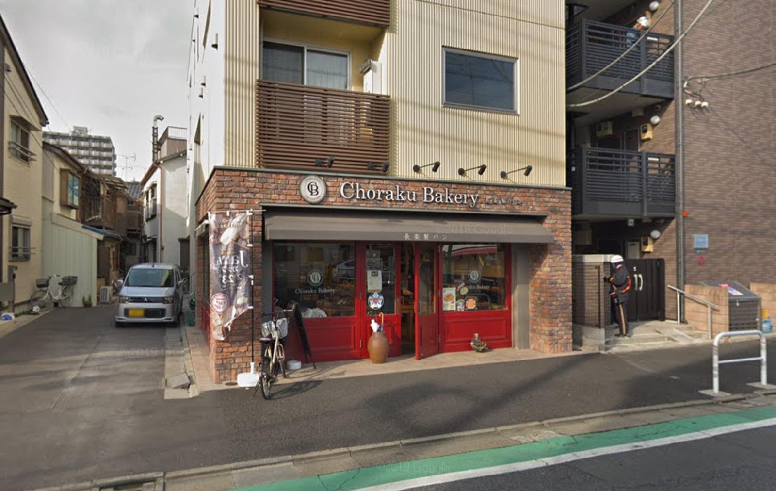 Choraku Bakery