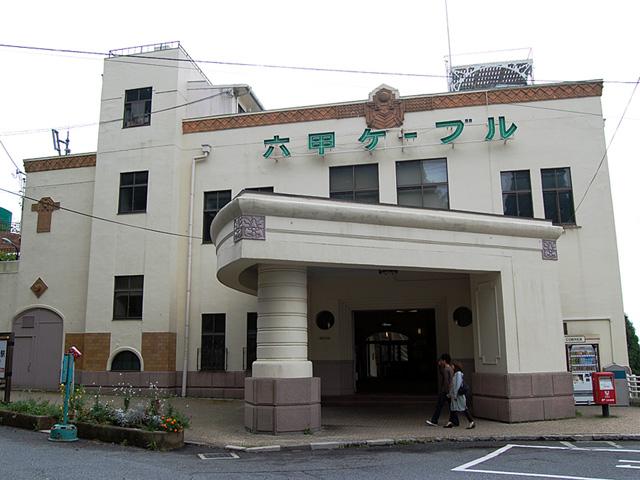 六甲ケーブル山頂駅