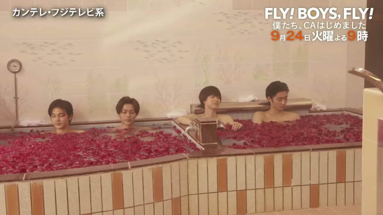 FLY!BOYS!FLY