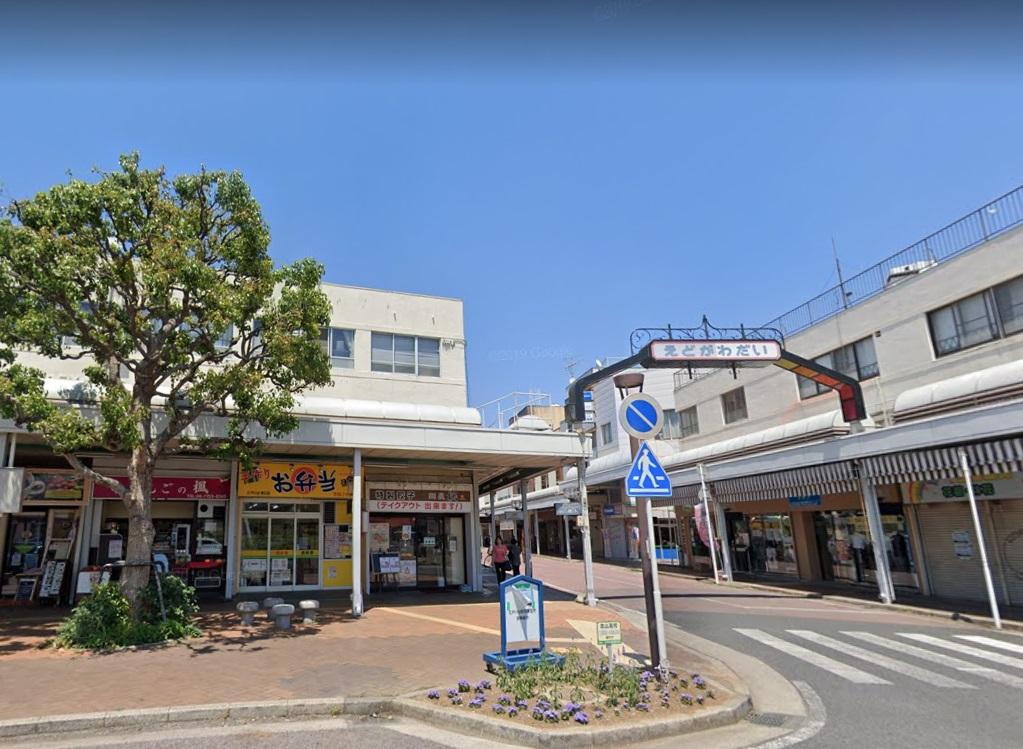 江戸川台商店街