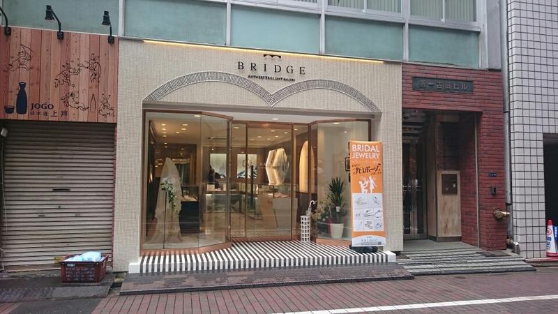 BRIDGE銀座