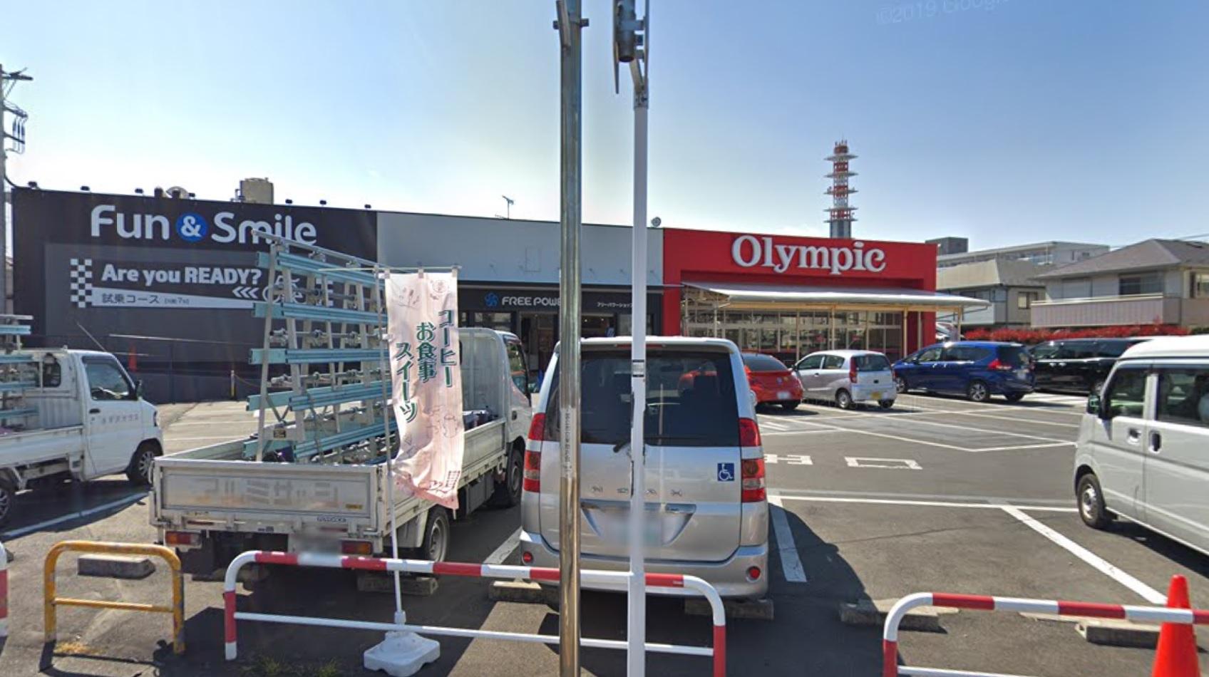 オリンピック国立店