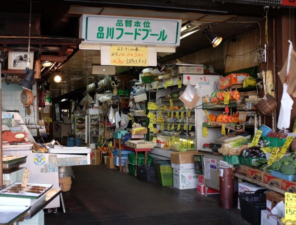 鎌田川魚店