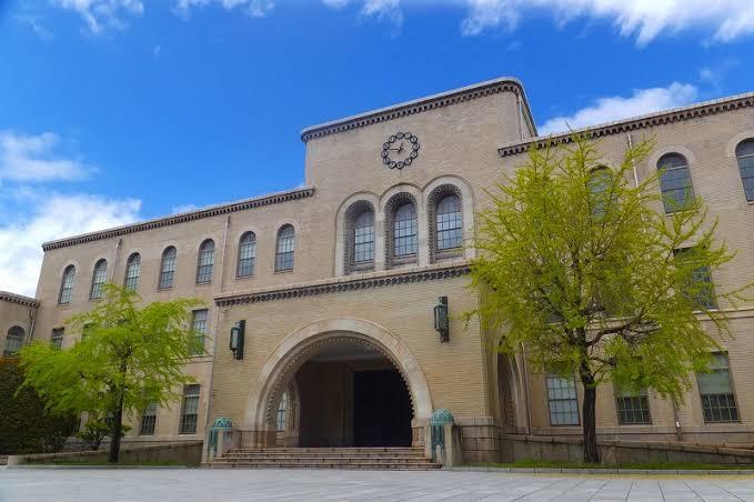 神戸大学 六甲台本館