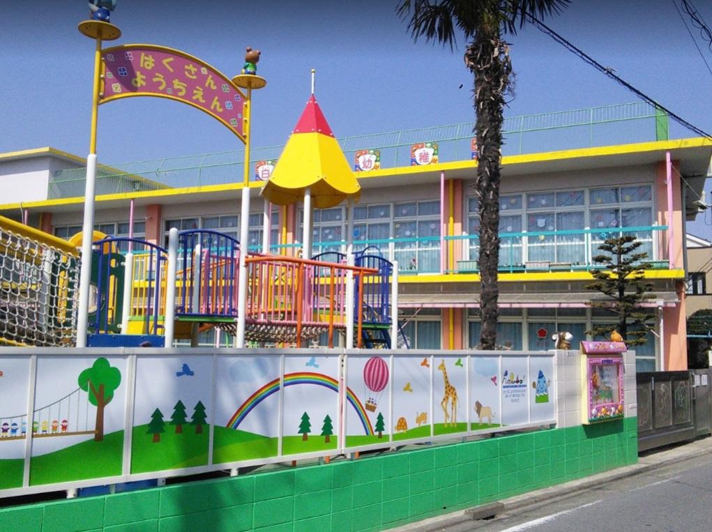 白山幼稚園